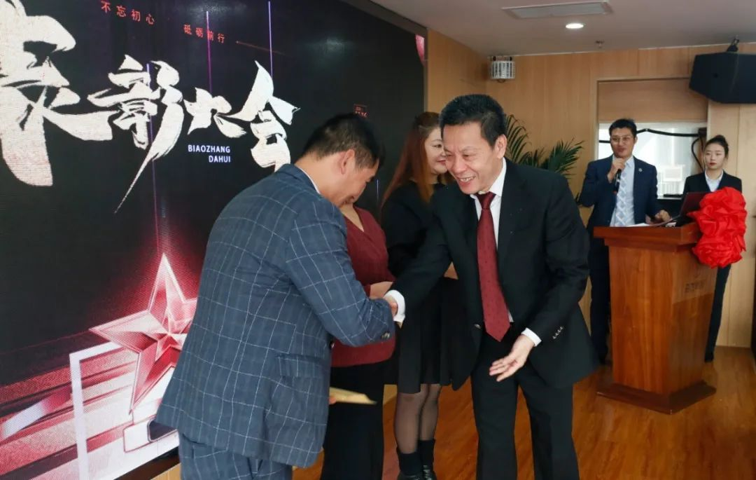 """<div style=""""text-align:center;""""> <span style=""""font-size:14px;""""><strong>优秀高管表彰</strong></span>  </div>"""